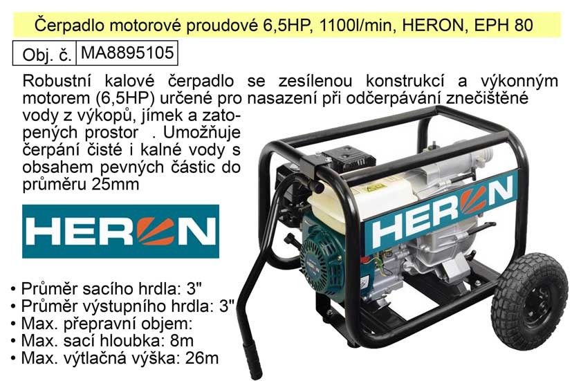 Benzínové čerpadlo kalové HERON 4,8KW, 1300 l/min. 6,5HP 889