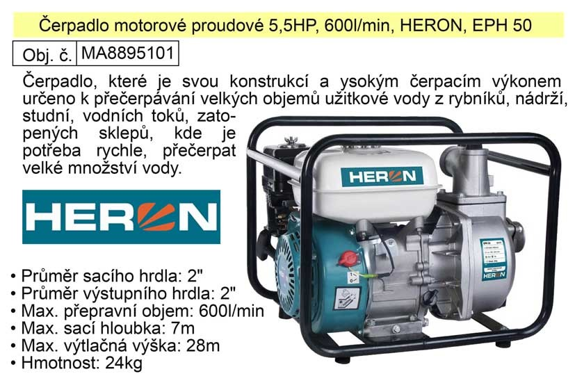 Benzínové čerpadlo proudové HERON 4,8KW, 1100 l/min. 8895101