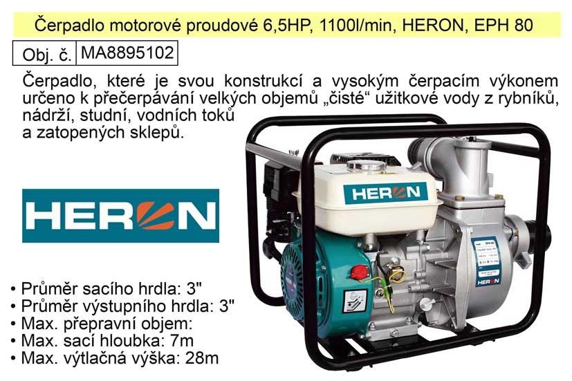 Benzínové čerpadlo proudové HERON 4,0KW, 600 l/min. 8895102
