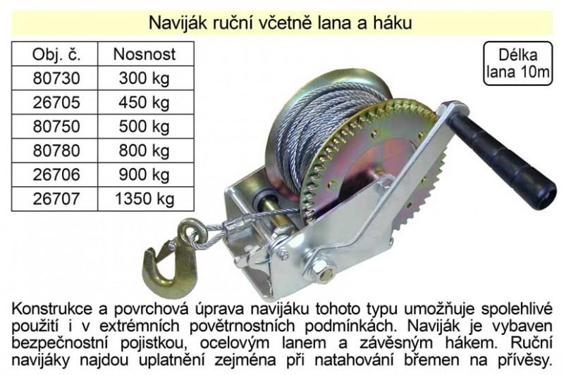 Naviják ruční včetně lana a háku, nosnost 1350kg 26707