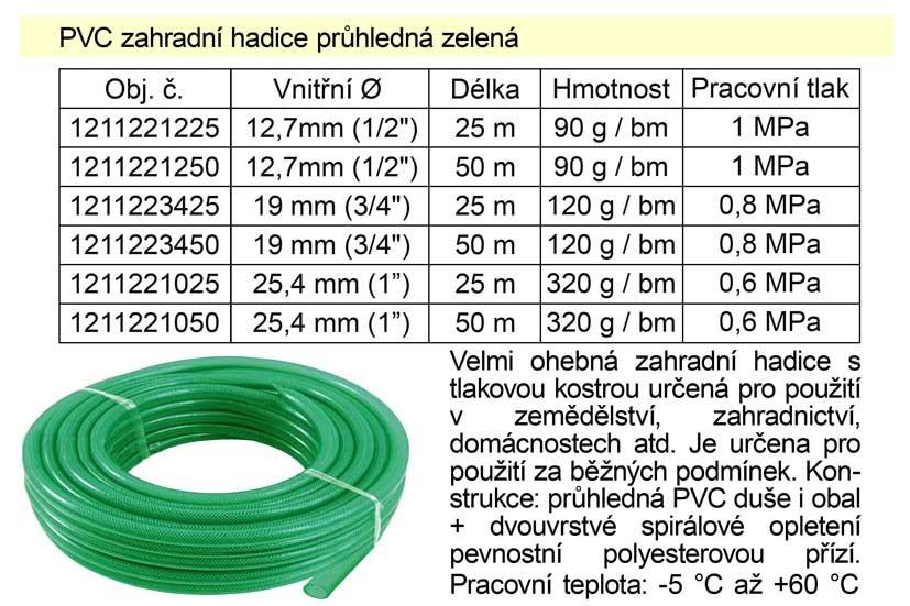 """PVC Zahradní hadice 3/4"""", 50m 1211223450"""