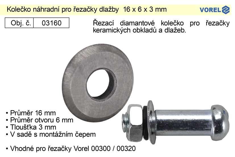 Kolečko náhradní pro řezačky dlažby VOREL 16x6x3mm 03160