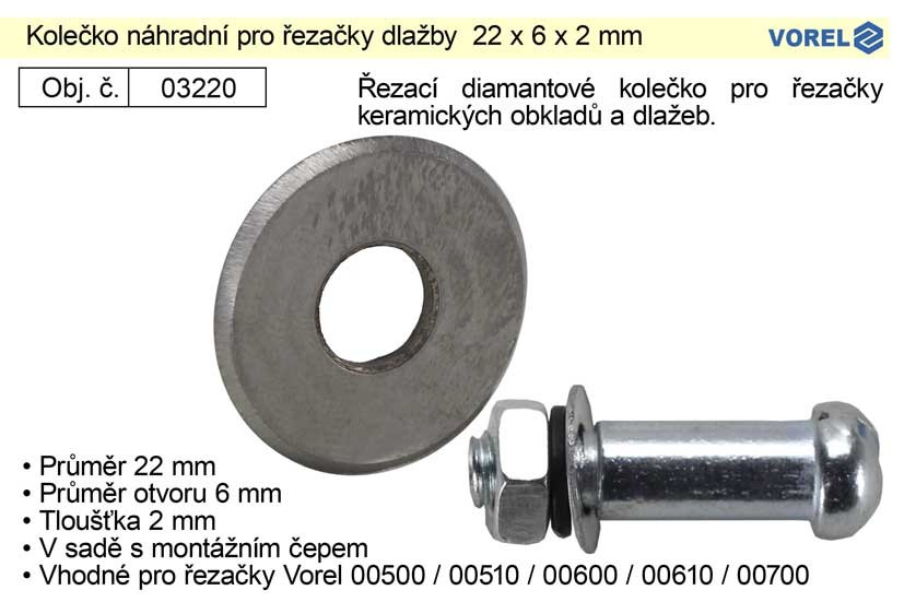 Kolečko náhradní pro řezačky dlažby VOREL 22x6x2mm 03220