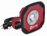 LED reflektor WOCTA AC 10W  WOC100000
